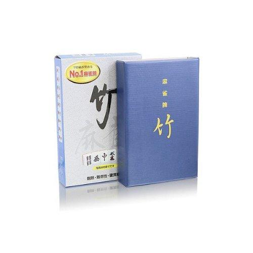 本格的麻雀牌 高級重量麻雀牌【竹】 プロ仕様