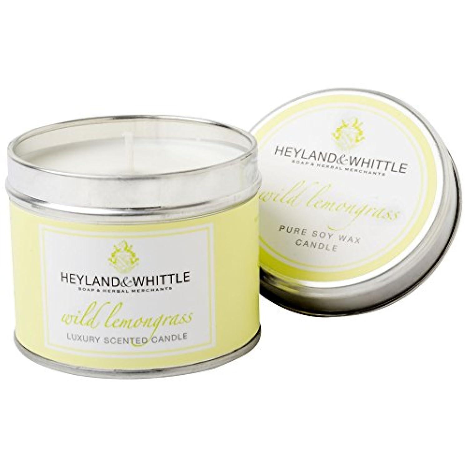 デザイナー教室時計Heyland&削るレモングラスキャンドルスズ (Heyland & Whittle) - Heyland & Whittle Lemongrass Candle Tin [並行輸入品]