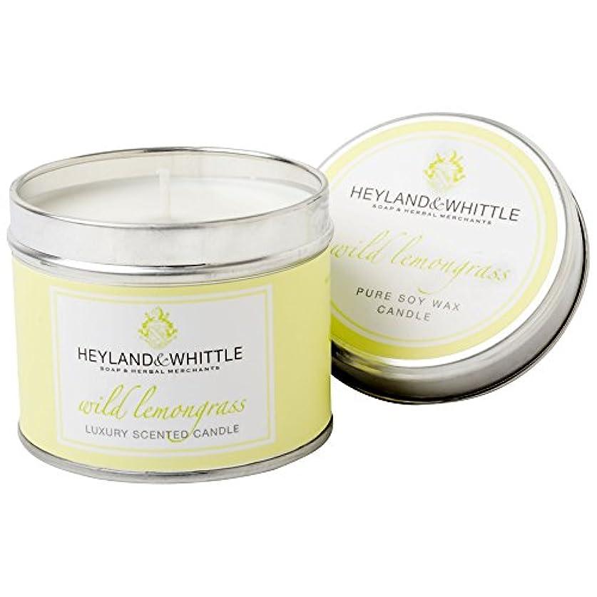 Heyland&削るレモングラスキャンドルスズ (Heyland & Whittle) - Heyland & Whittle Lemongrass Candle Tin [並行輸入品]