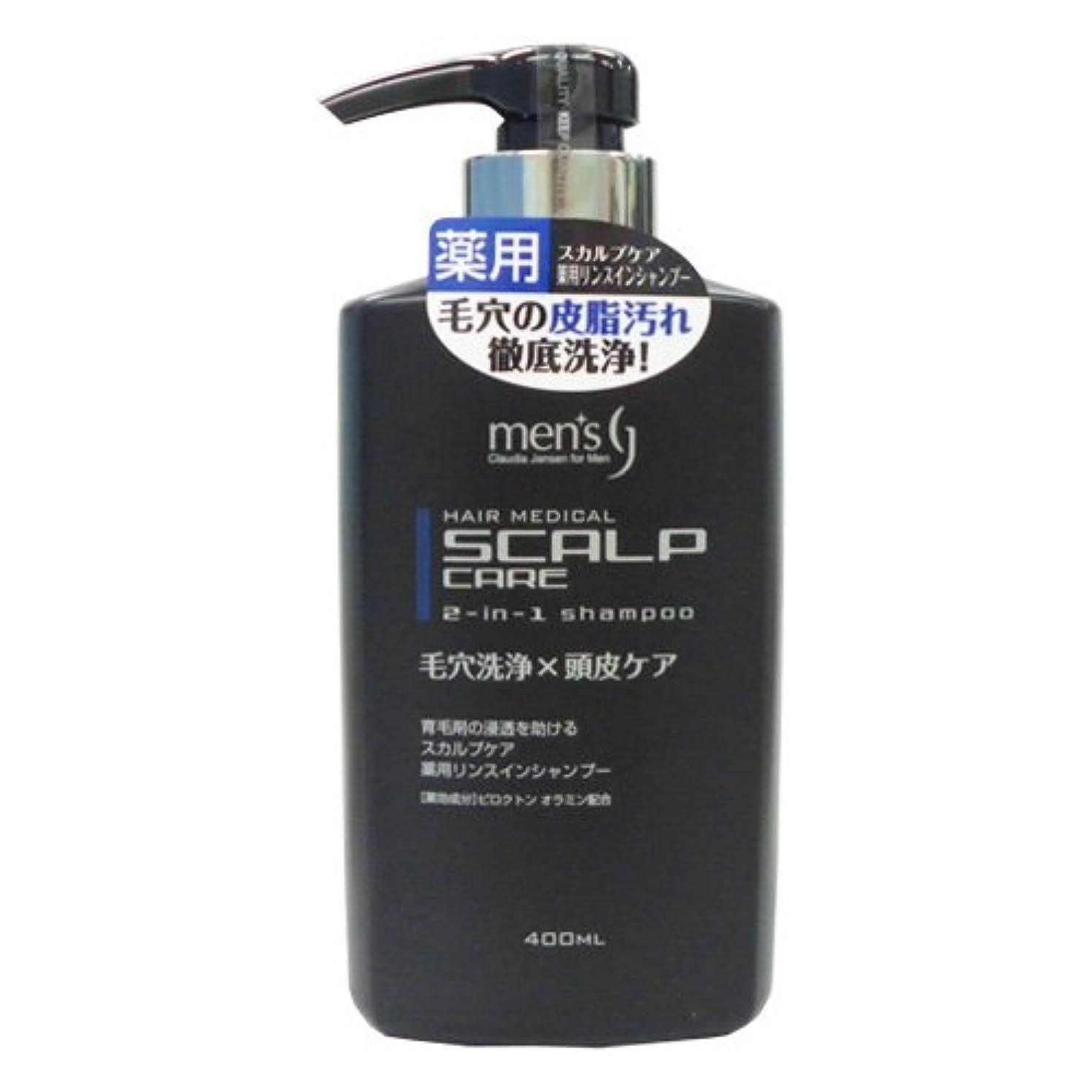 ミス毎回マイクロフォンスカルプケア薬用リンスインシャンプー 400ml 毛穴洗浄×頭皮ケア