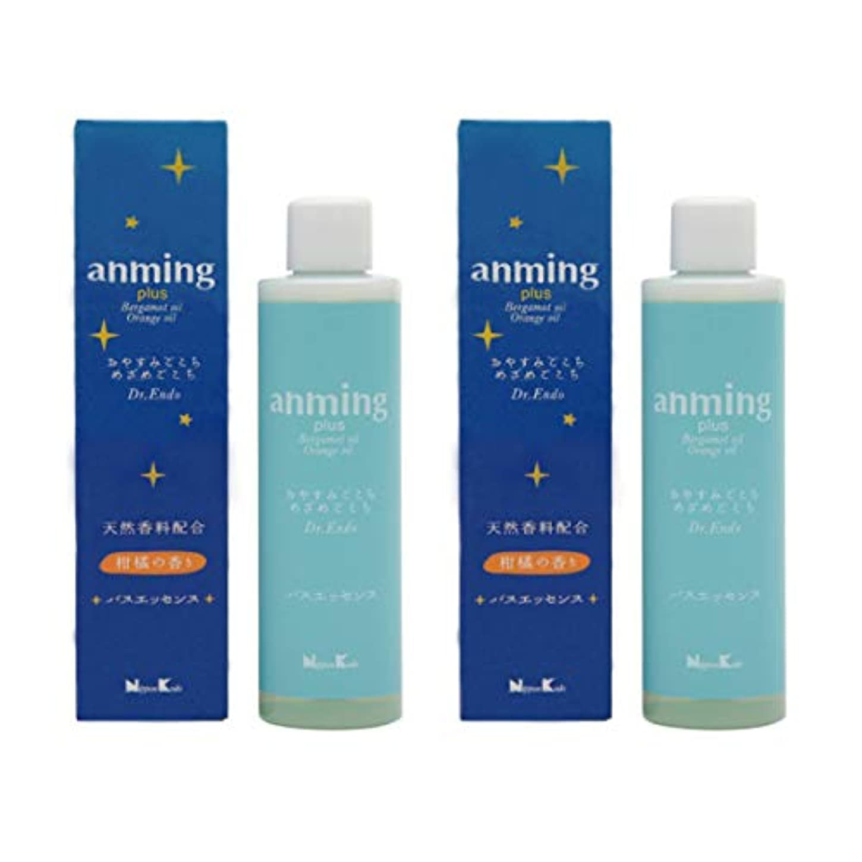 【X2個セット】 anming アンミング プラス バスエッセンス 200ml