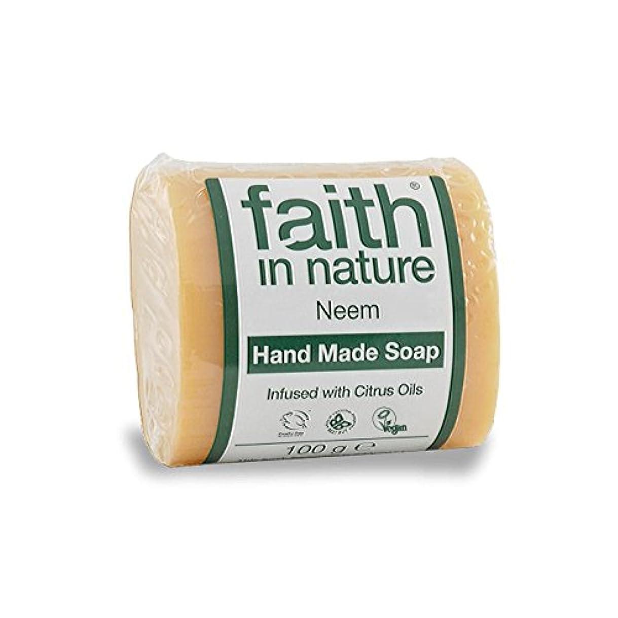 動機付けるドール畝間自然ニーム&プロポリス石鹸100グラムの信仰 - Faith in Nature Neem & Propolis Soap 100g (Faith in Nature) [並行輸入品]