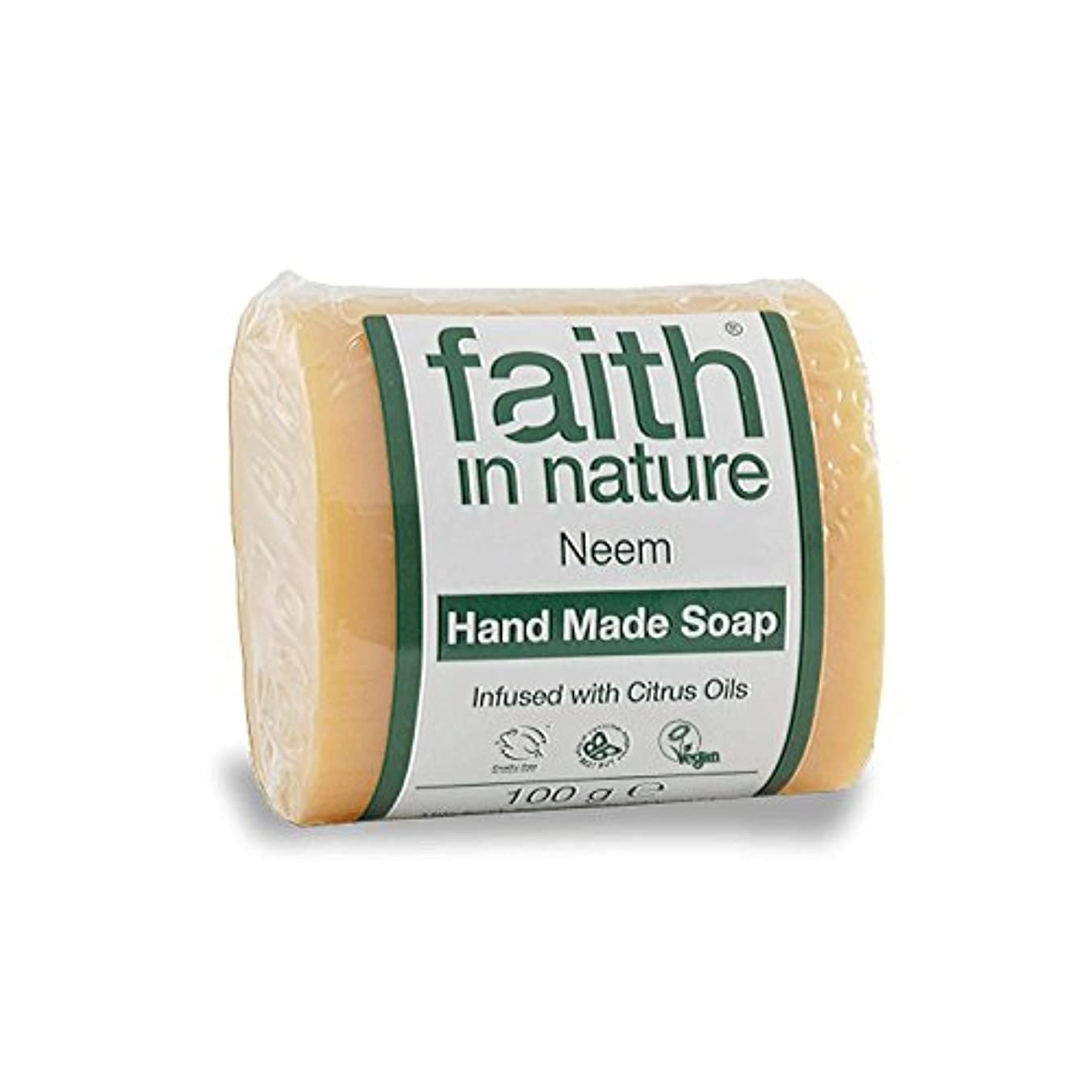 人物効果マラウイFaith in Nature Neem & Propolis Soap 100g (Pack of 2) - 自然ニーム&プロポリス石鹸100グラムの信仰 (x2) [並行輸入品]