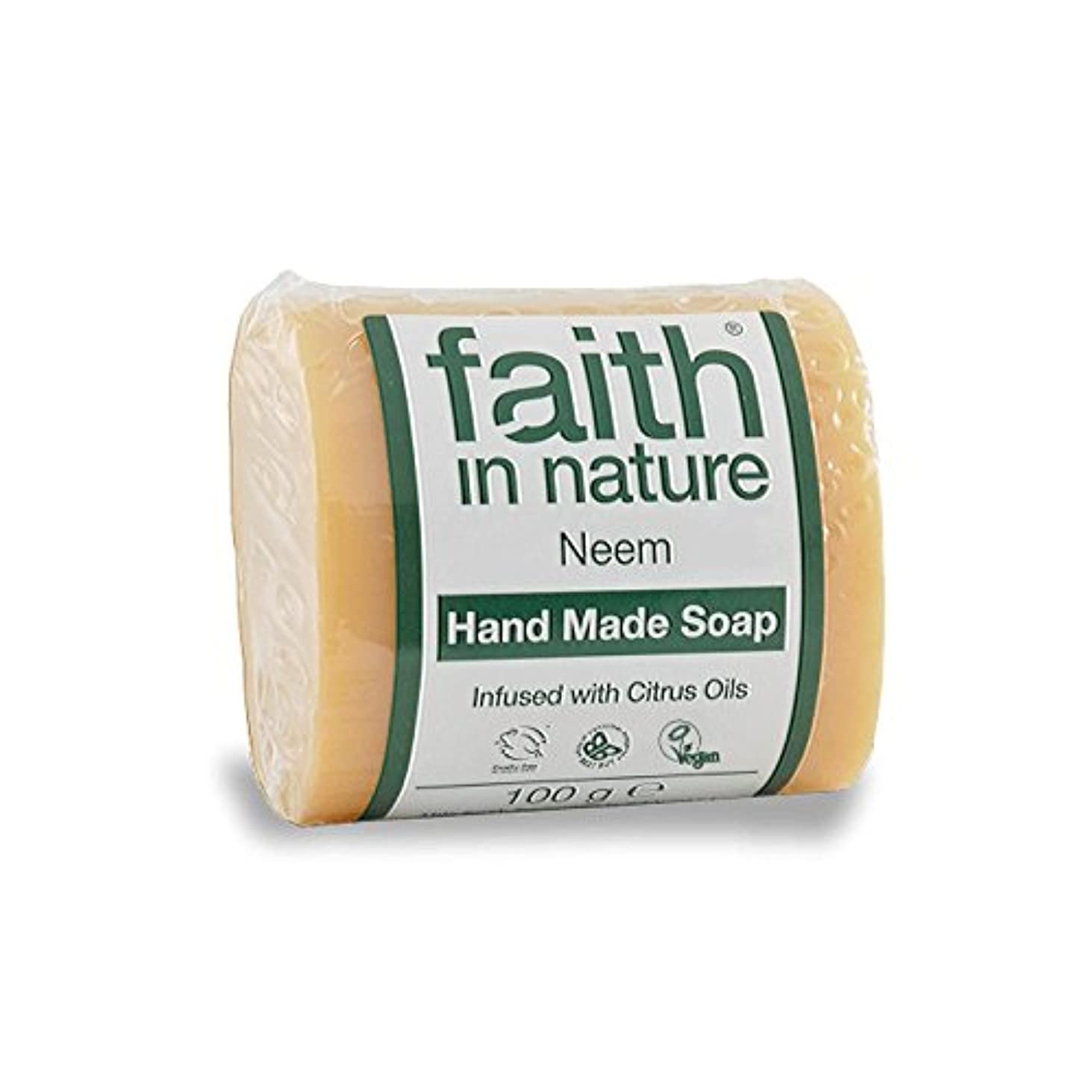 ジョージハンブリーエージェント苦難自然ニーム&プロポリス石鹸100グラムの信仰 - Faith in Nature Neem & Propolis Soap 100g (Faith in Nature) [並行輸入品]