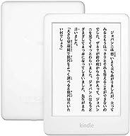 Kindle 電子書籍リーダー Wi-Fi 4GB (Newモデル)