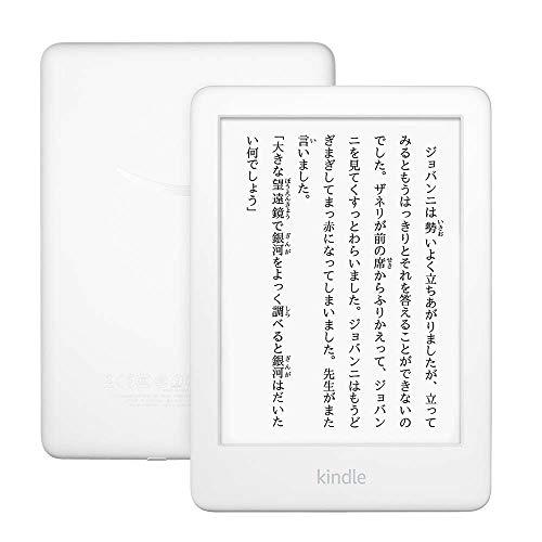3ヶ月分(2,940円相当)のKindle Unlimited付き「Kindle」が8,980円