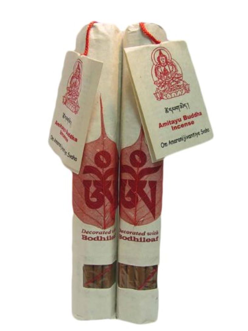 カリキュラムスペイン植木チベットAyurveda従来Chakra Aroma Therapy Amitayu Buddha Healing Incense ( om Amaranijivantiye Svaha )パックof 2