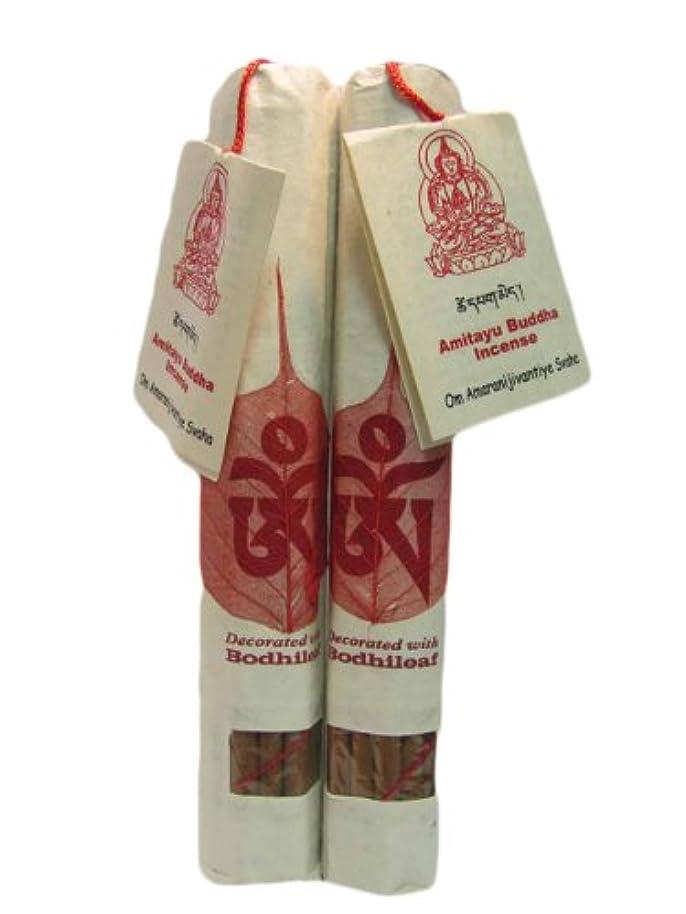 スツール変形する競うチベットAyurveda従来Chakra Aroma Therapy Amitayu Buddha Healing Incense ( om Amaranijivantiye Svaha )パックof 2