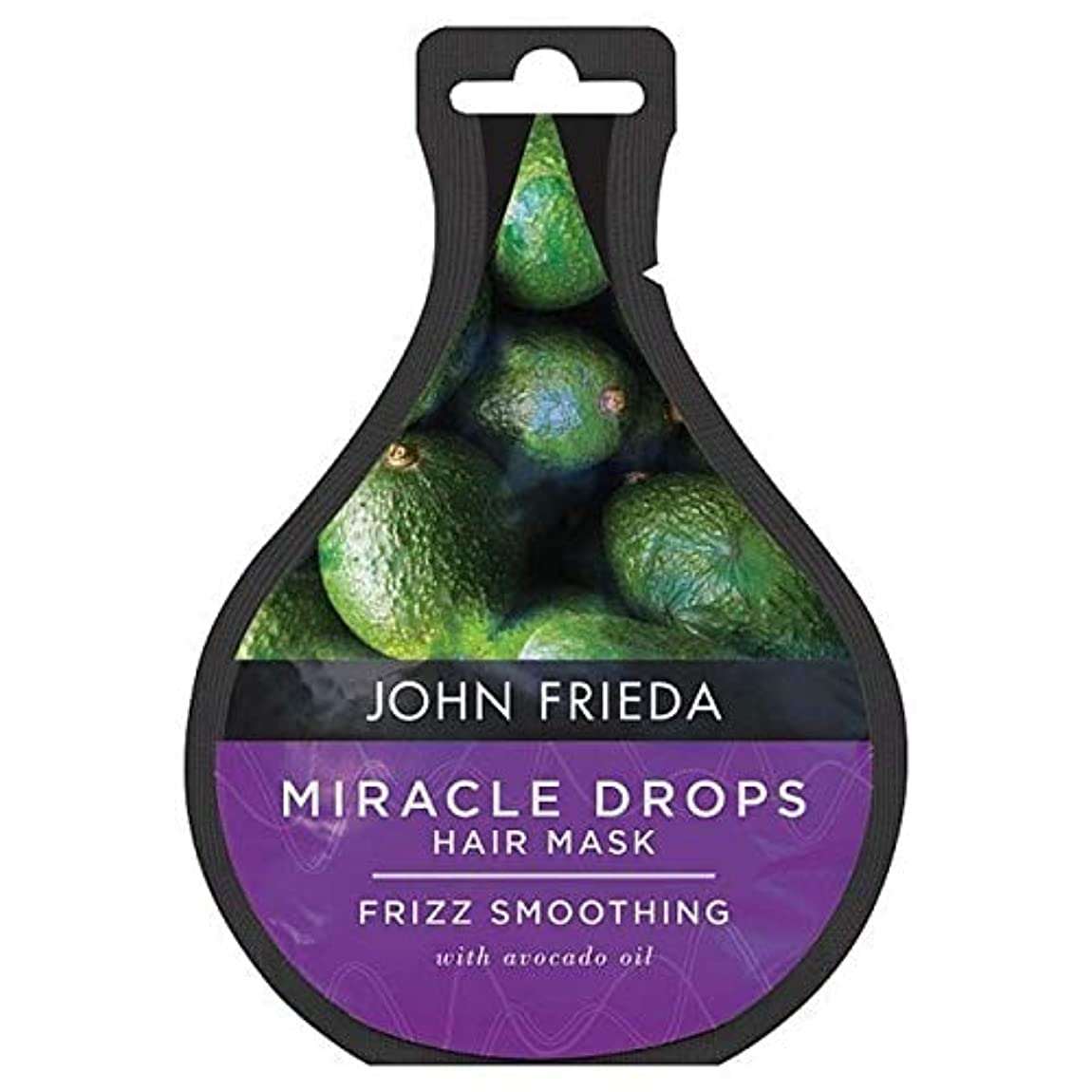 [John Frieda ] ジョン?フリーダ奇跡が縮れ容易に25ミリリットルのために低下し - John Frieda Miracle Drops for Frizz Ease 25ml [並行輸入品]