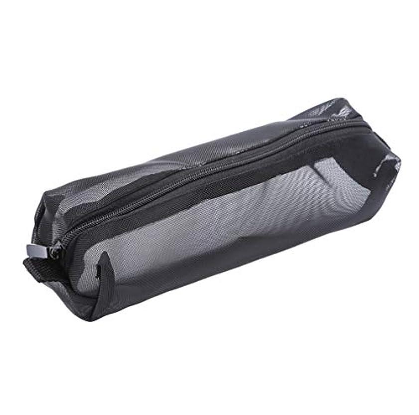 Timesuper 黑 単純な 和風 メッシュ 遠近ペンバッグ 化粧ブラシバッグ