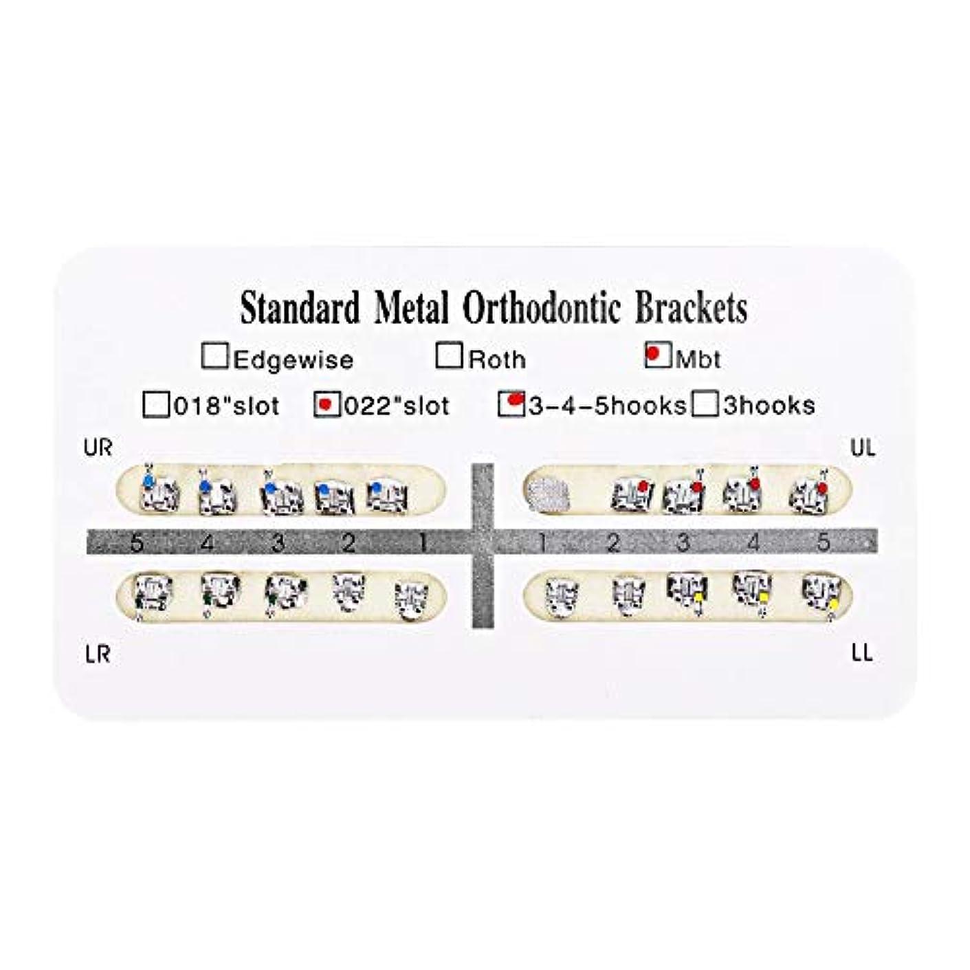 熱意ポスト印象派ケニアNITRIP 10パック 歯科矯正ブラケット クリニーク歯科ツール (Mbt)