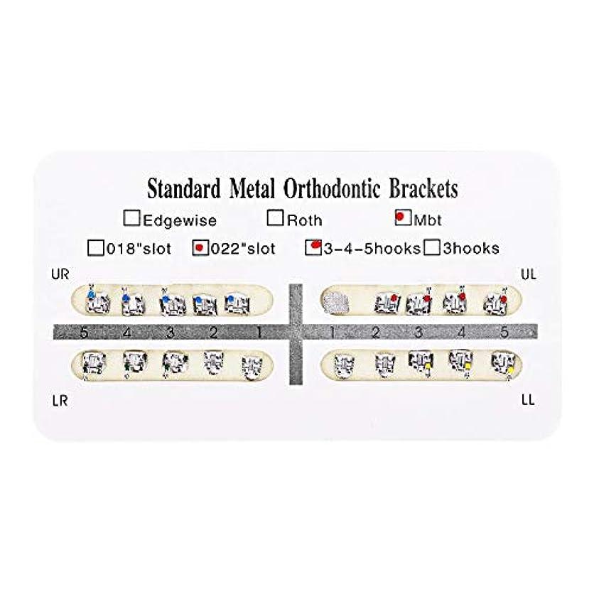 罪悪感光のレイアウトNITRIP 10パック 歯科矯正ブラケット クリニーク歯科ツール (Mbt)