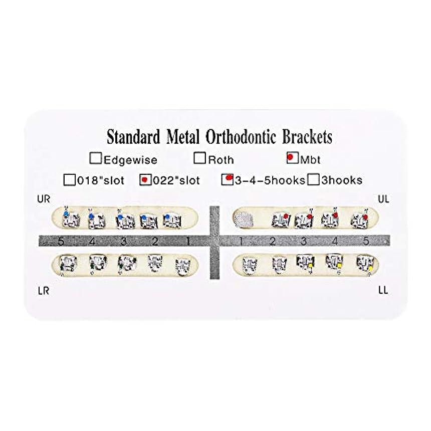 シェトランド諸島タックルソビエトNITRIP 10パック 歯科矯正ブラケット クリニーク歯科ツール (Mbt)