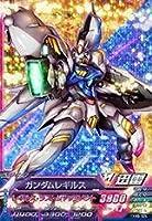 ガンダムトライエイジ/TKR5-025 ガンダムレギルス M