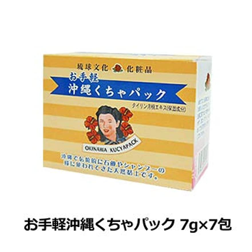 評議会ウミウシ電気お手軽沖縄くちゃパック 7g×7包