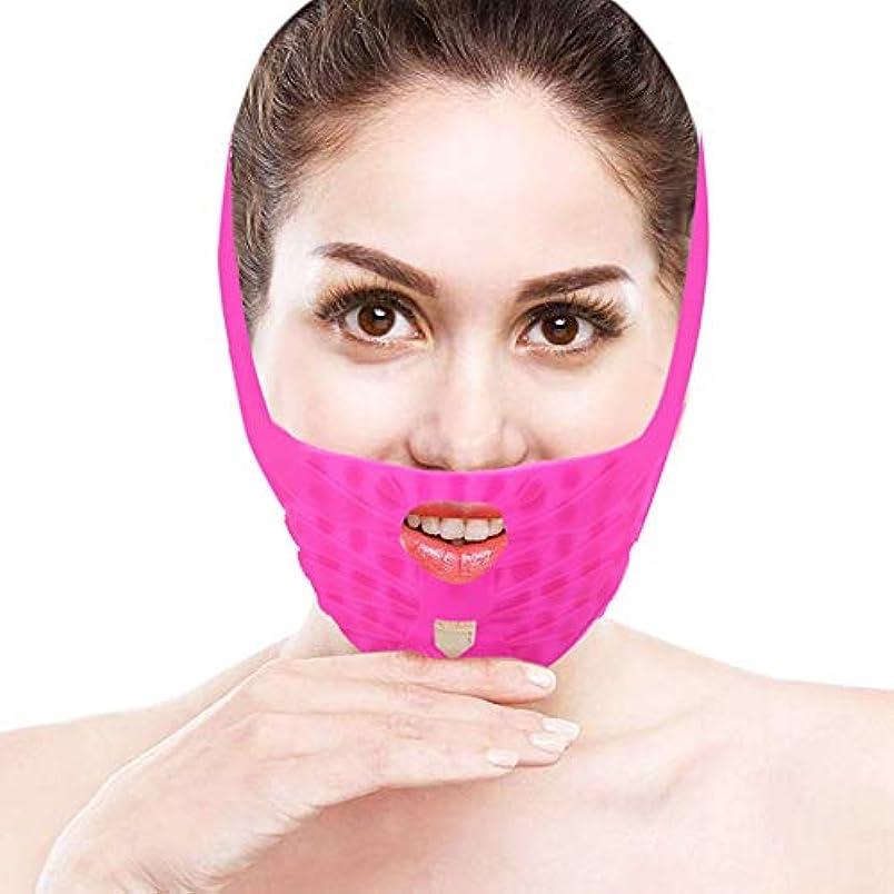 大気意見バイオレットフェイススリミングマスク シリコン包帯 Vラインマスク