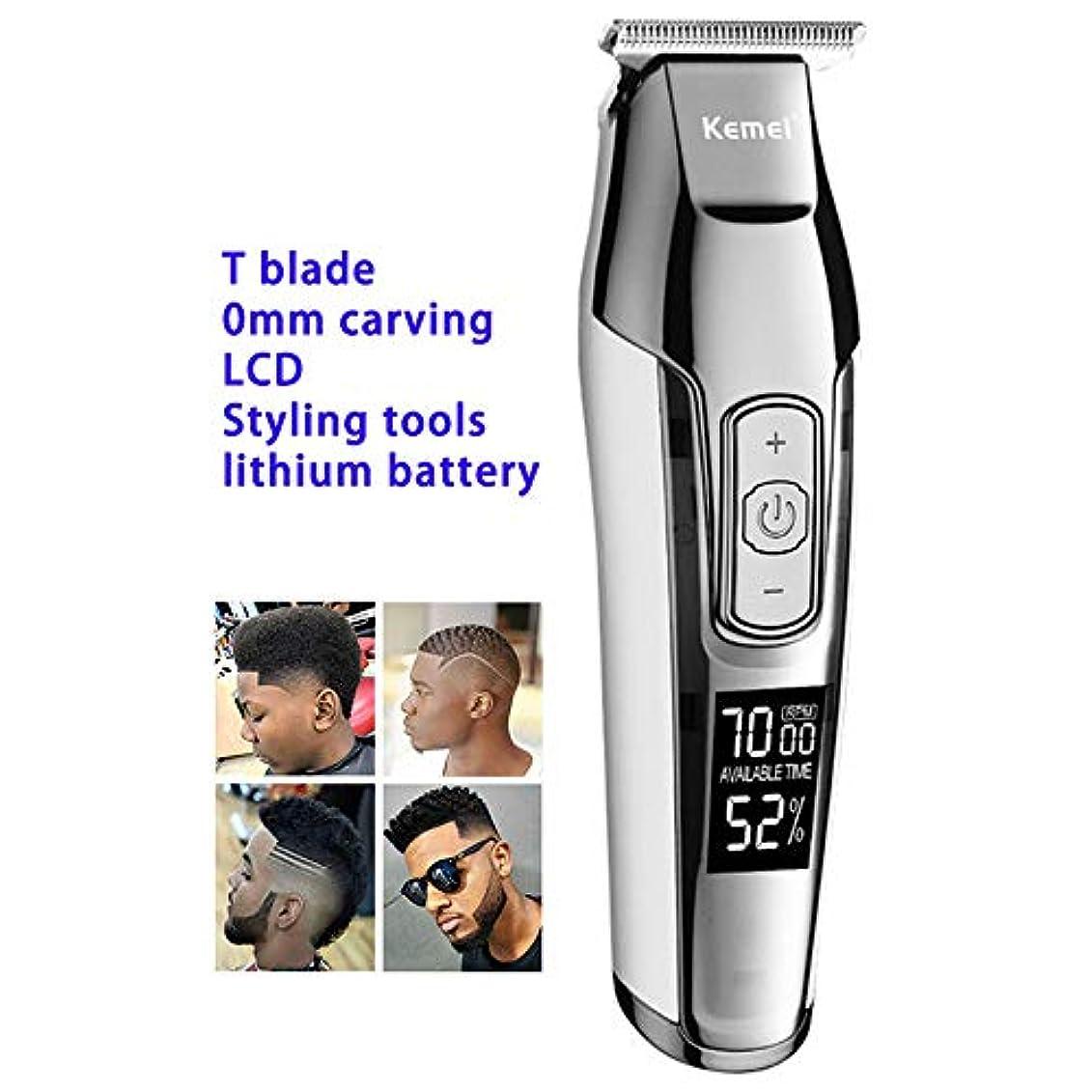 クラック水を飲む番号理容室プロのヘアクリッパーLCDは男性DIYカッター電動散髪機用の0mmのBaldheadedあごひげ髪トリマーを表示します
