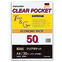 (まとめ) マルマン クリアポケットリーフ A4タテ 30穴 L460F 1パック(50枚) 【×5セット】 〈簡易梱包