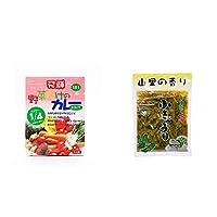 [2点セット] 天領食品 野菜だけのカレー 【甘口】 (1食分)・山里の香り 青唐辛し味噌 小きゅうり(250g)