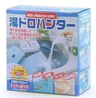 お風呂・風呂釜洗浄剤 湯ドロハンター 300g × 3個セット