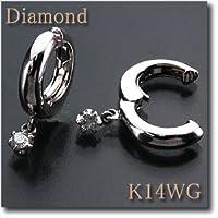 (ダイヤモンドワタナベ)Diamond Watanabe イヤリング ピアリング ダイヤモンド 0.10ct K14WG (ホワイトゴールド) 揺れる一粒ダイヤ