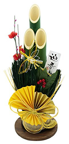 正月飾り 門松 (中) SK-149