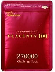 プラセンタ100 30粒 R&Y  270000チャレンジパック