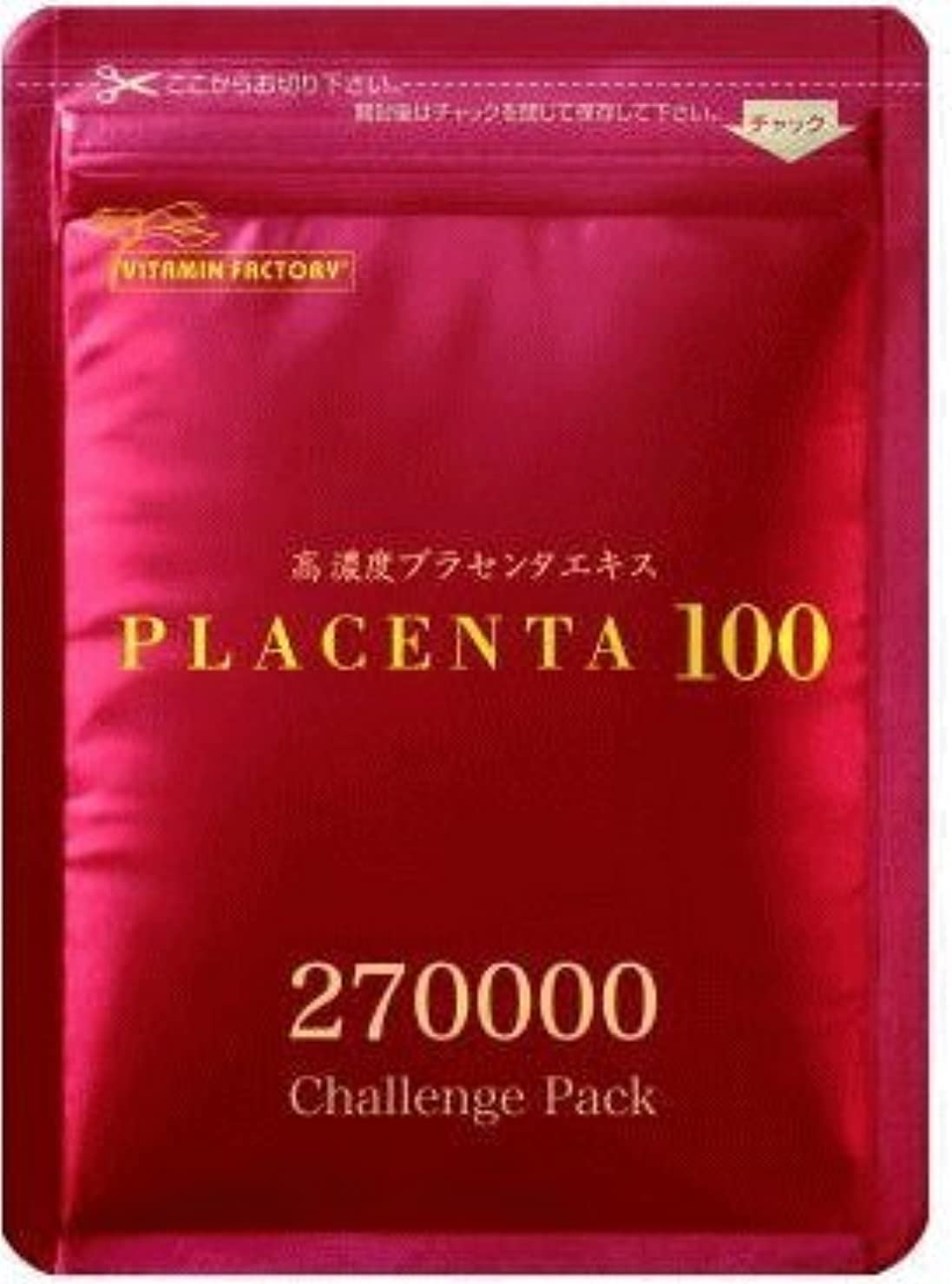 曖昧な魔法倉庫プラセンタ100 30粒 R&Y  270000チャレンジパック