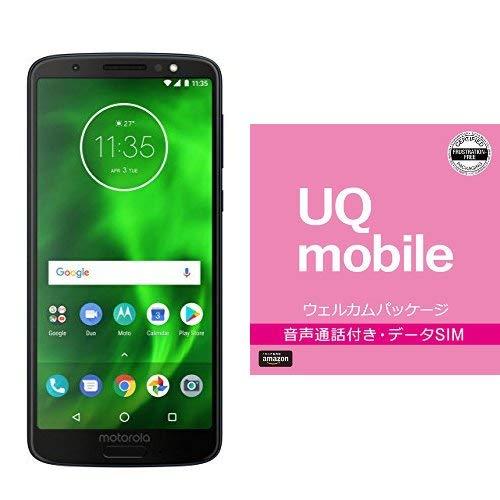 モトローラ SIM フリー スマートフォン Moto G6 3GB/32GB ディープインティゴ 国内正規代理店品 PAAG0028JP/A  BIGLOBE UQモバイル エントリーパッケージセット