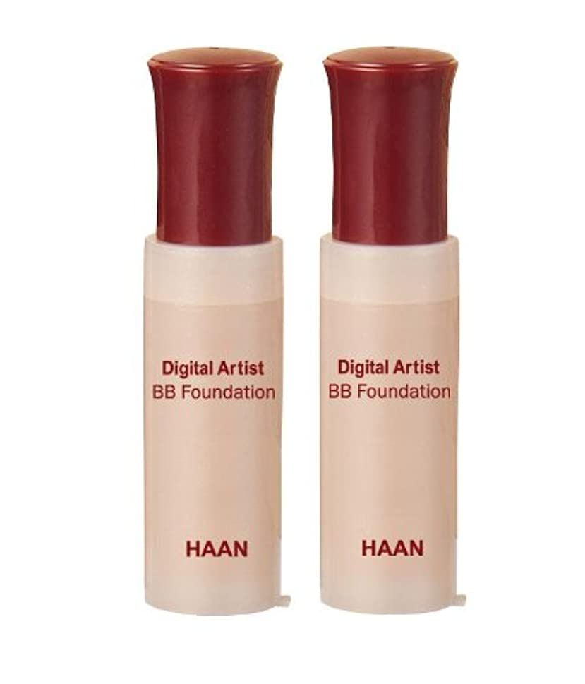 さておきいいね反応する【HAAN】デジタルアーティスト専用  BBファンデーション2本セット(ベージュ)
