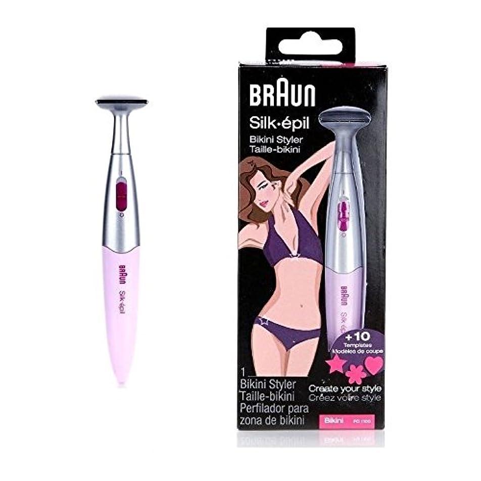 レジデンス押し下げる配当Braun FG1100 女性のビキニスタイラー&シェーバー新 [並行輸入品]