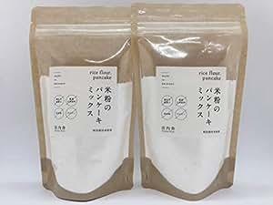 【グルテンフリー】米粉のパンケーキミックス2つセット (送料無料・島根県産特別栽培米100%使用)