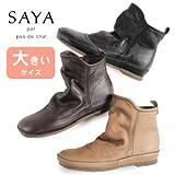 DBG-ダークベージュ 25.5 SAYA ブーツ サヤ ラボキゴシ 靴 5180D 本革 ショートブーツ 大きいサイズ レディース 25.5 26.0