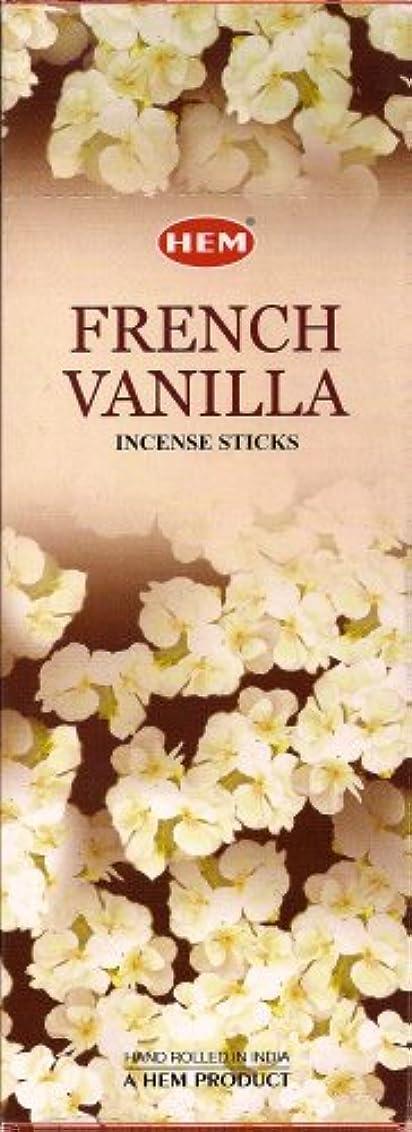 ニンニク最高ペットFrench Vanilla – 120 Sticksボックス – 裾Incense