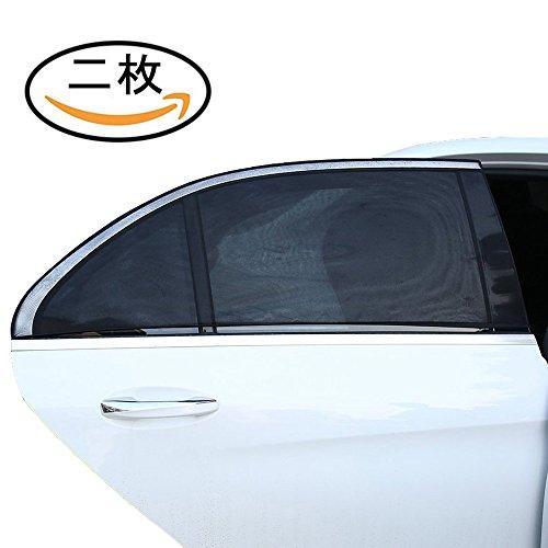 車用網戸 車窓サンシェード 日除け 風通し 虫除け 車用カーテン 赤ちゃんのお肌を守るメッシュ・カバータイプ車窓 車用遮光サンシェード 2枚セット (サイズ:126×52cm)