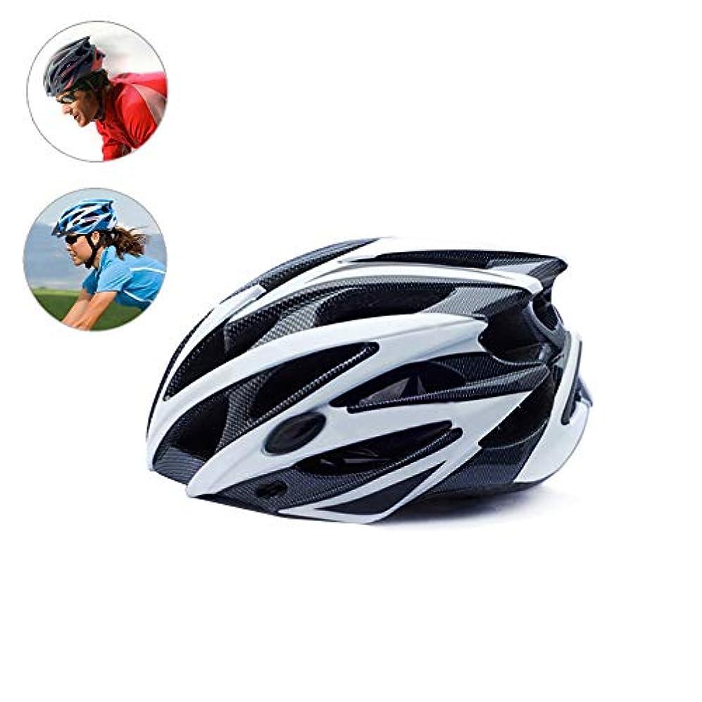クモ格納ティームスポーツ用防具/自転車用ヘルメット/マウンテンバイク用ヘルメット/成人用スポーツ用ヘルメット/アウトドアレーシングスポーツ用ヘルメット/サイクリングヘルメット