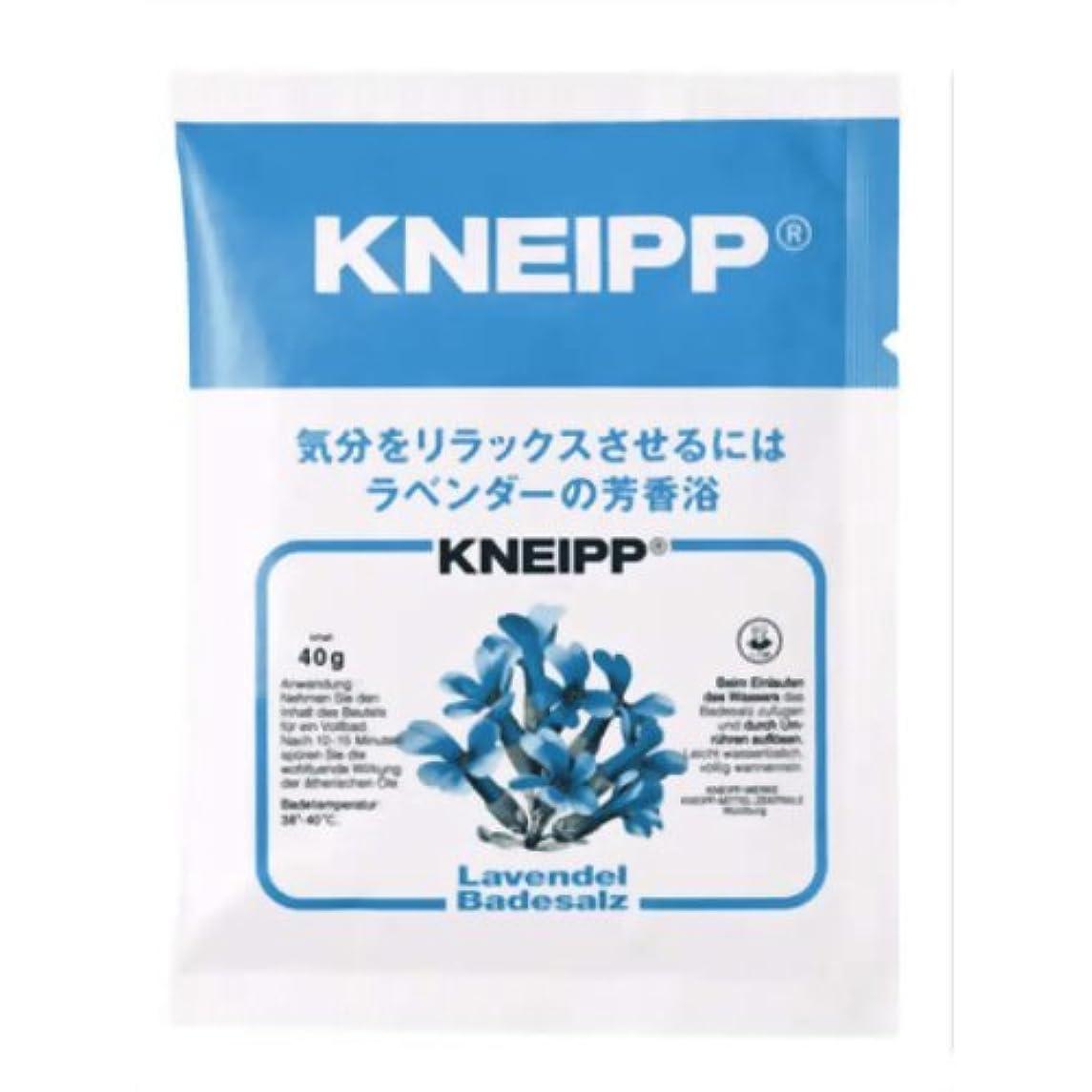 面積共感する増幅クナイプ バスソルト ラベンダーの香り 40g(入浴剤 バスソルト)