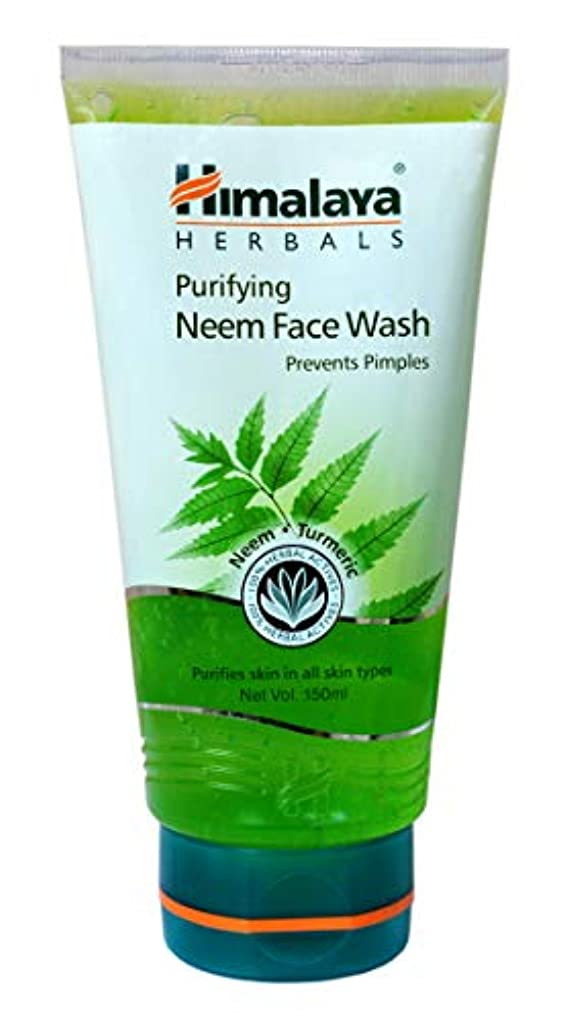 詩パーチナシティ取り組むHimalaya Purifying Neem Face Wash 150ml