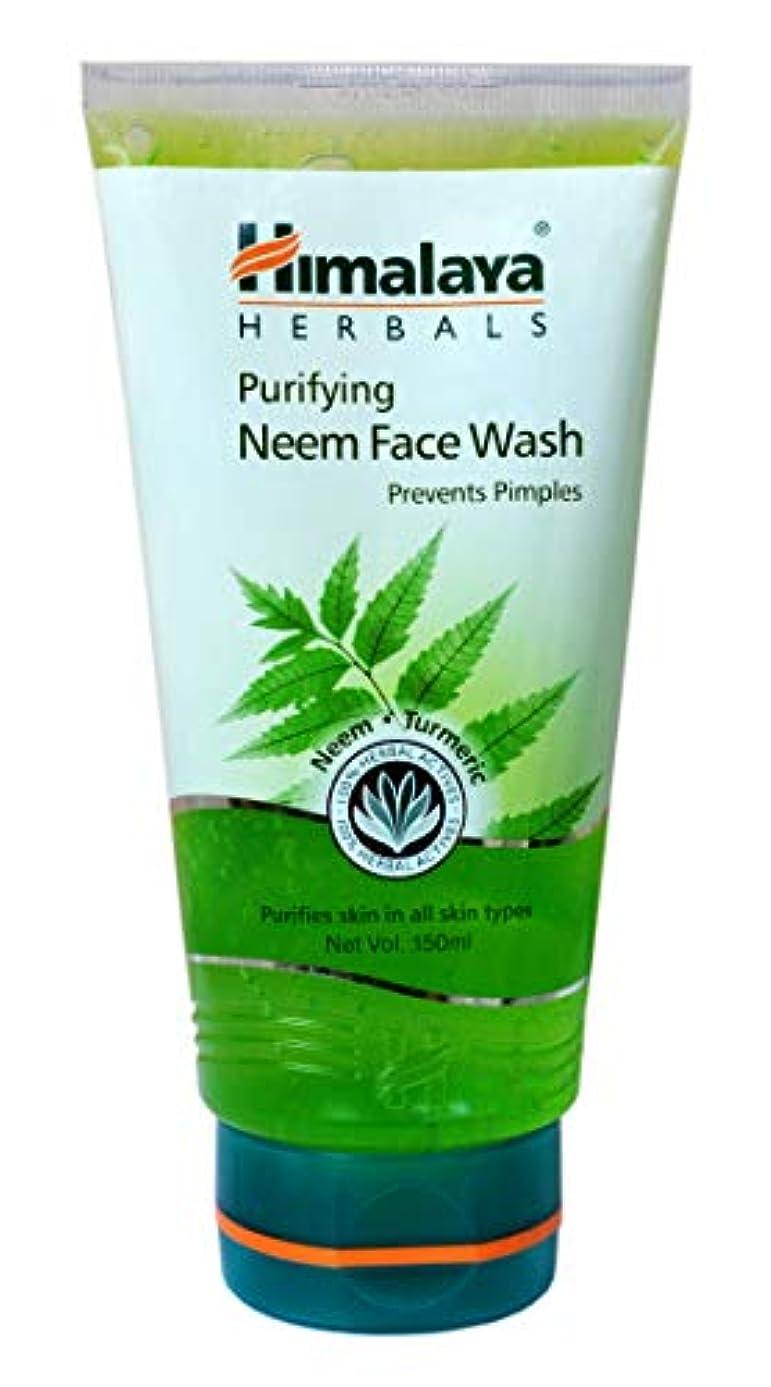 チャーミングブラシ見えるHimalaya Purifying Neem Face Wash 150ml
