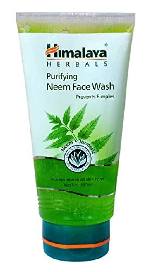 ロードハウス一元化するメドレーHimalaya Purifying Neem Face Wash 150ml