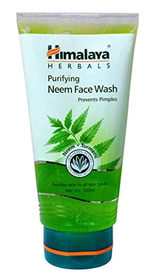 法医学民主党快適Himalaya Purifying Neem Face Wash 150ml