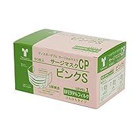 サージマスクCP ピンク 076164 竹虎メディカル