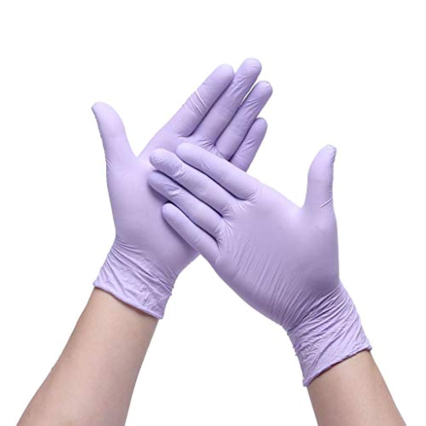 繁雑寄付家事ニトリル試験パウダーフリー手袋 - 使い捨て食品グレードピンク手袋、ラテックス - 無料、無菌、便利なディスペンサーパック100個 (色 : 紫の, サイズ さいず : M m)