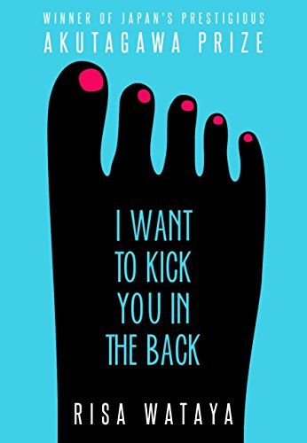 I Want to Kick You in the Back...