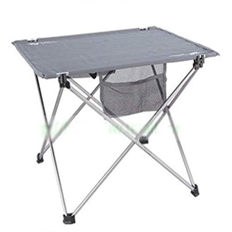 テメリティひまわりウサギ折りたたみ式テーブル アウトドア キャンプの折りたたみ式テーブルの携帯用テーブルの軽量の浜、ピクニック用のテーブル 折りたたみ式テーブル