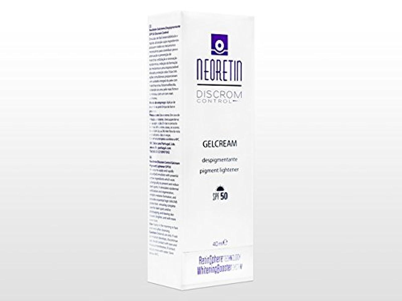 平野意味のあるマーチャンダイジングヘリオケアの美白シリーズ! シミ、傷跡などの色素沈着などあらゆるシミのケアに!Neoretin Discrom Control Gelcream SPF50 【海外直送品】