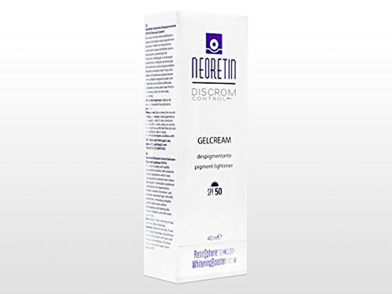 ヘリオケアの美白シリーズ! シミ、傷跡などの色素沈着などあらゆるシミのケアに!Neoretin Discrom Control Gelcream SPF50 【海外直送品】