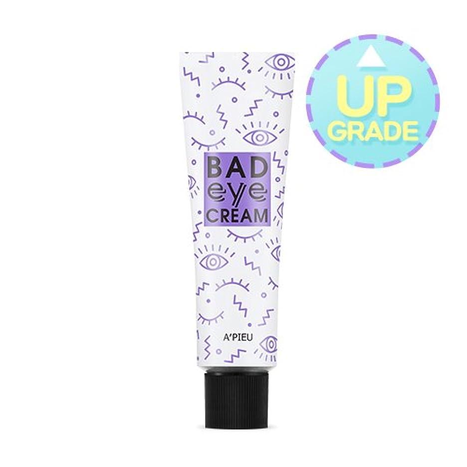 敏感な尽きる溶けたAPIEU Bad Eye Cream 50g / アピュナップン(バッド) アイクリーム 50g [並行輸入品]
