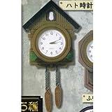 思い出のミニミニ壁掛け時計 [1.ハト時計](単品)