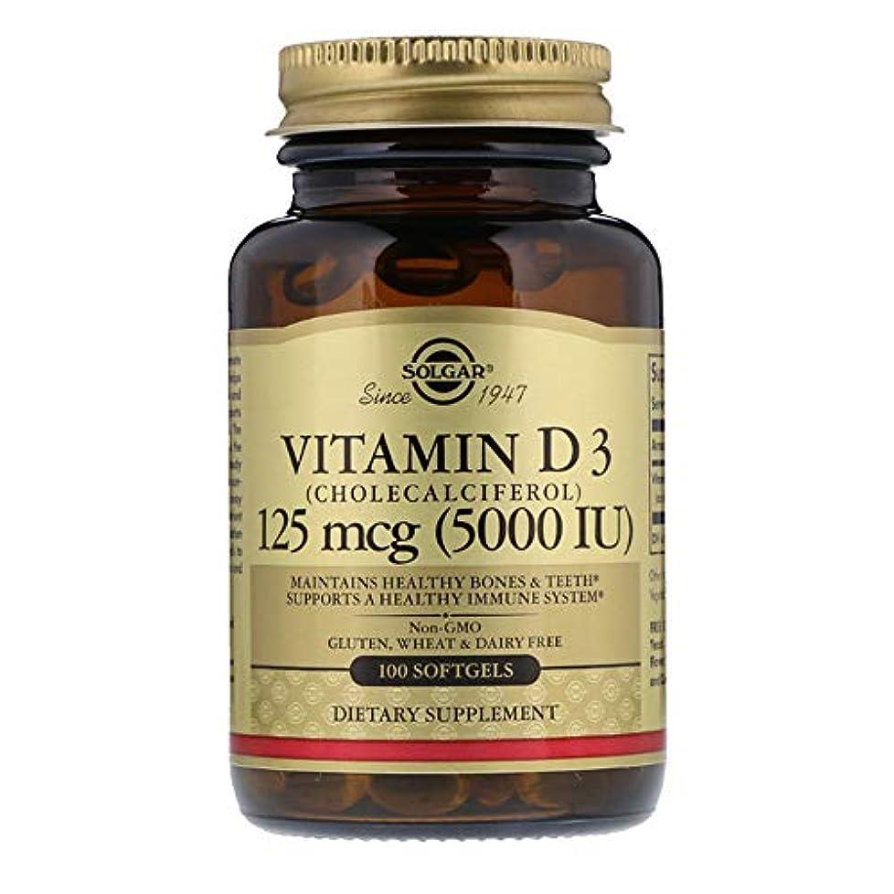 Solgar ビタミン D3 コレカルシフェロール 5000 IU ソフトジェル 100 錠 【アメリカ直送】